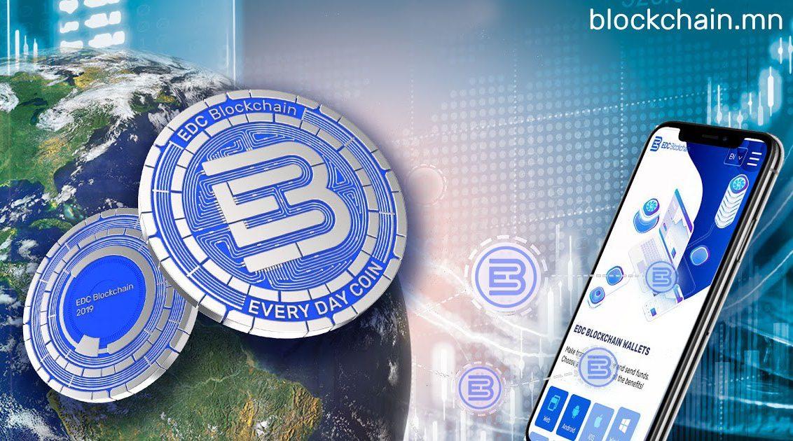 EDC Blockchain projekt opinia i opis