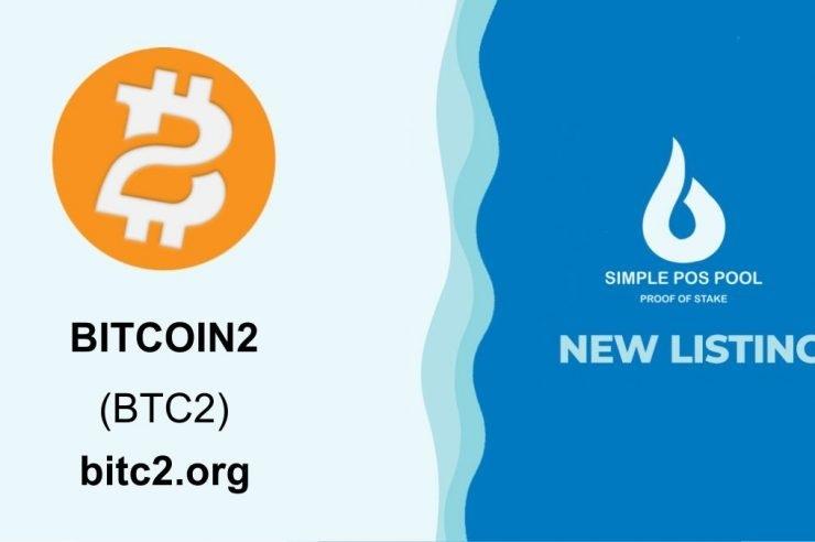 simple-pos-pool-listed-bitcoin2