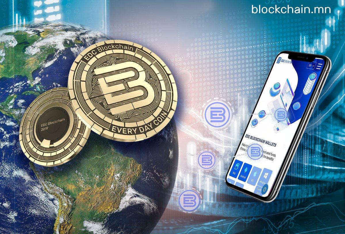 EDC Blockchain, portfel mobilny i promocje 1