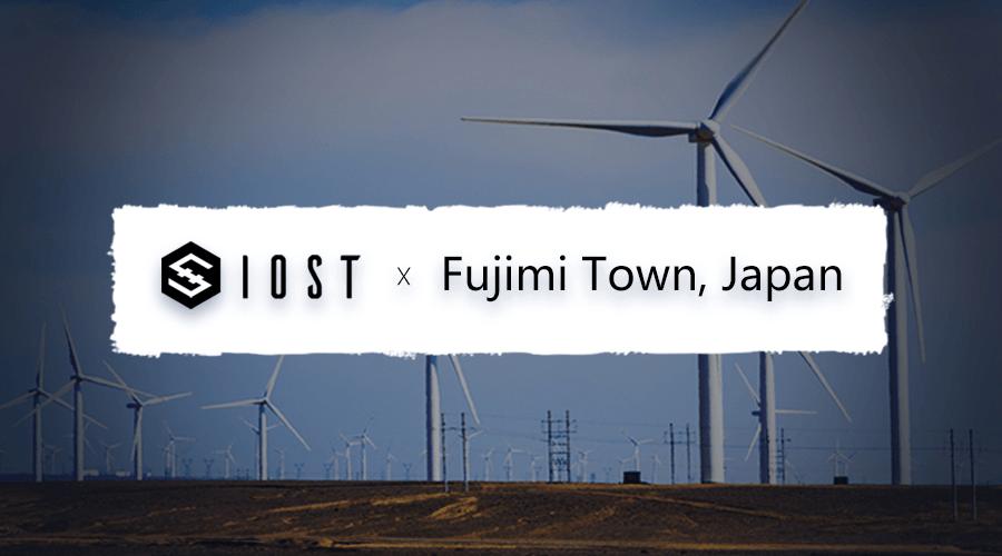 IOST współpracuje z Fujimi Town