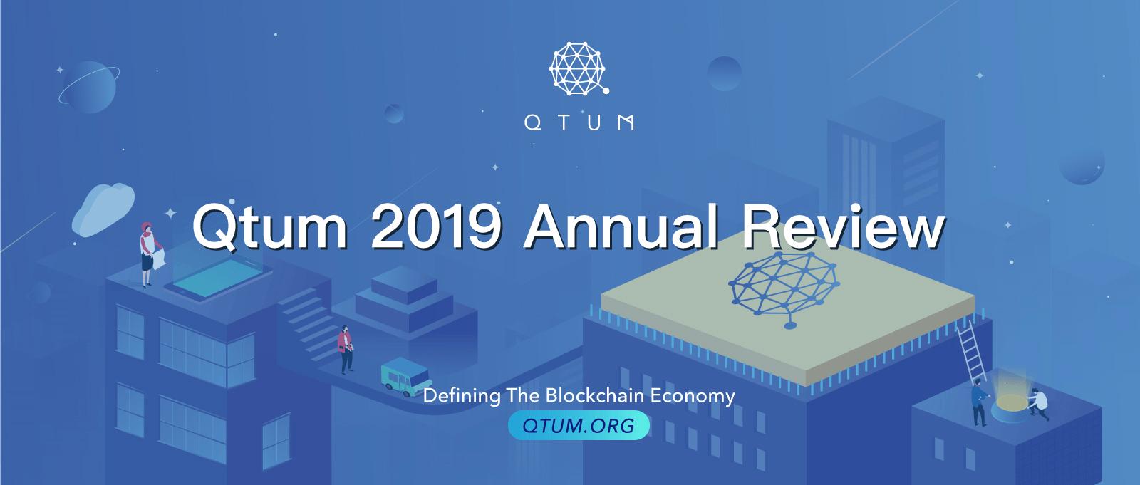 2019 był niesamowitym rokiem dla Qtum