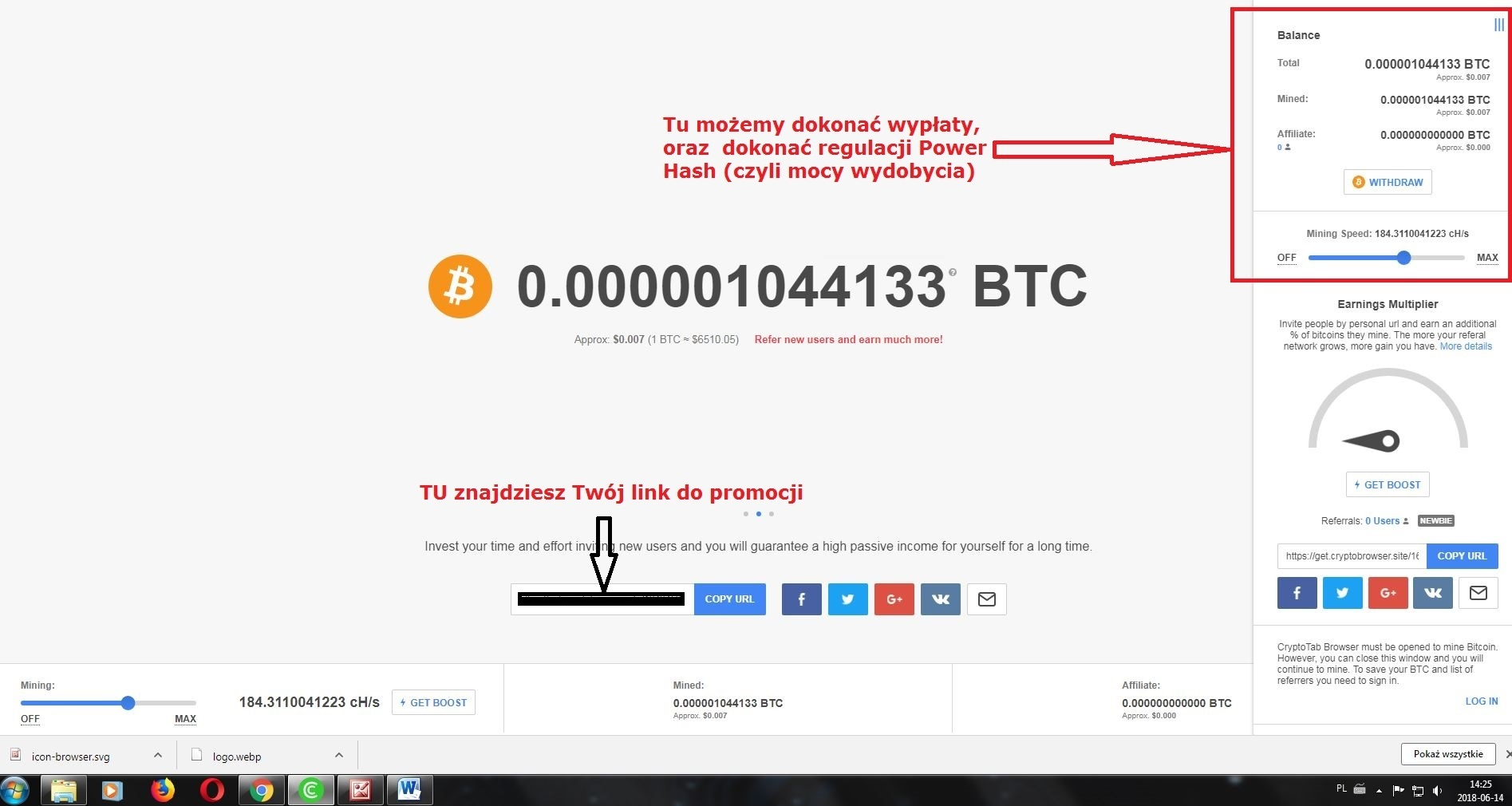 Przeglądarka-CrypotoTab-płatności-przycisk