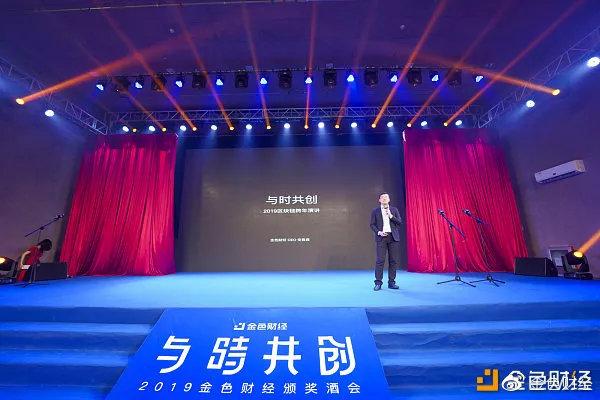 TRON zdobywa nagrody Jinse Finance Awards 2019 dla najbardziej innowacyjnej sieci publicznej