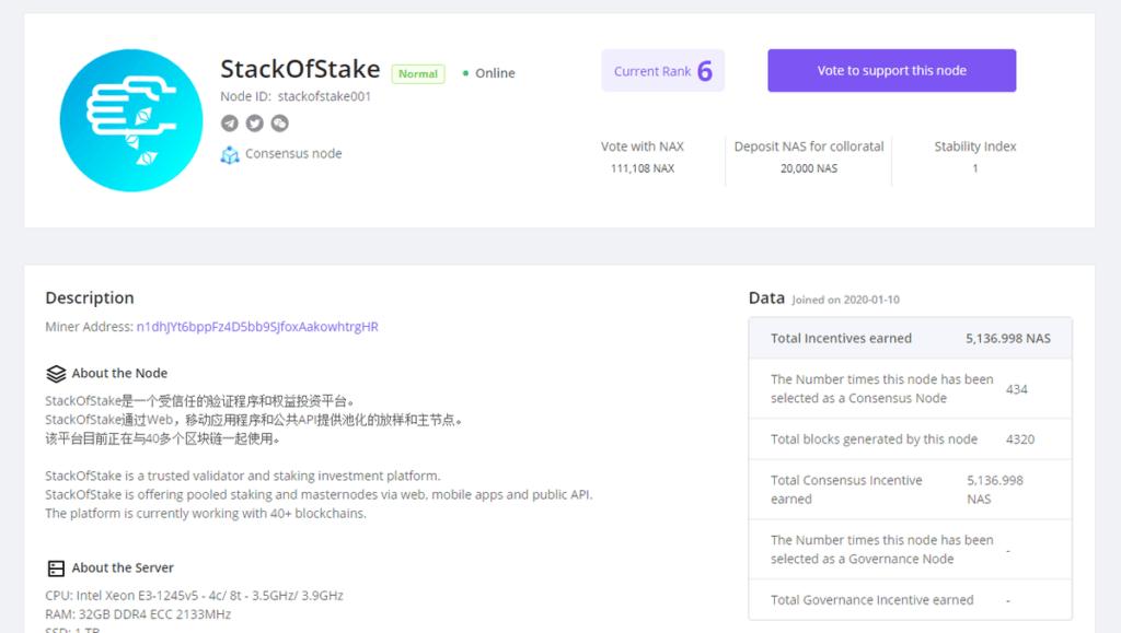Faza testnet NAX idzie świetnie dla węzła StackOfStake