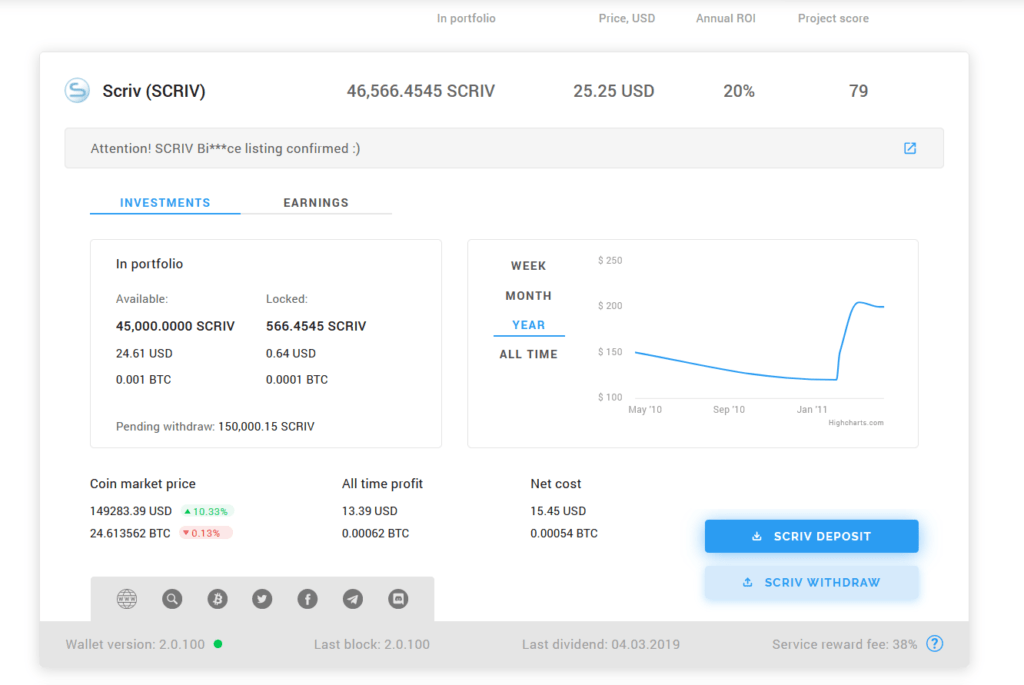 Karta monet zakładka inwestycji. Dane są pokazane tylko jako przykład. StackOfStake 3.0