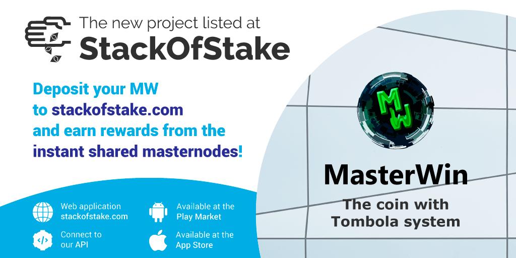 MasterWin (MW) został wymieniony na platformie StackOfStake
