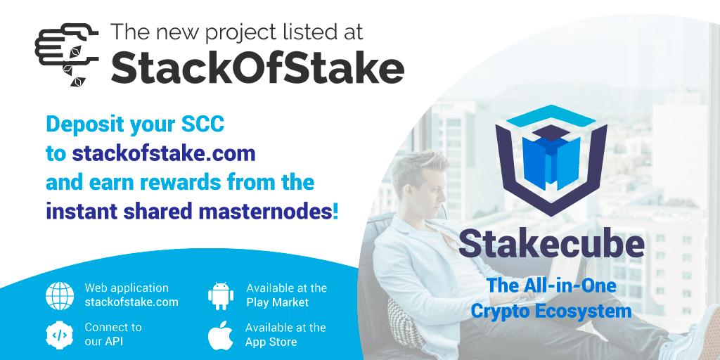 StakeCube (SCC) został wymieniony na platformie StackOfStake