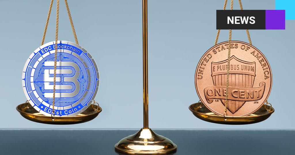 Począwszy od 21 kwietnia 2020 r. Wartość monety EDC zostanie ustalona na 0,01 USD (równowartość 1 centa amerykańskiego).