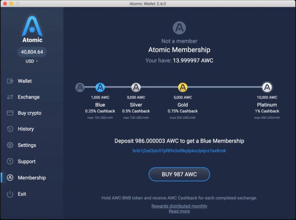 Atomic Wallet członkostwo
