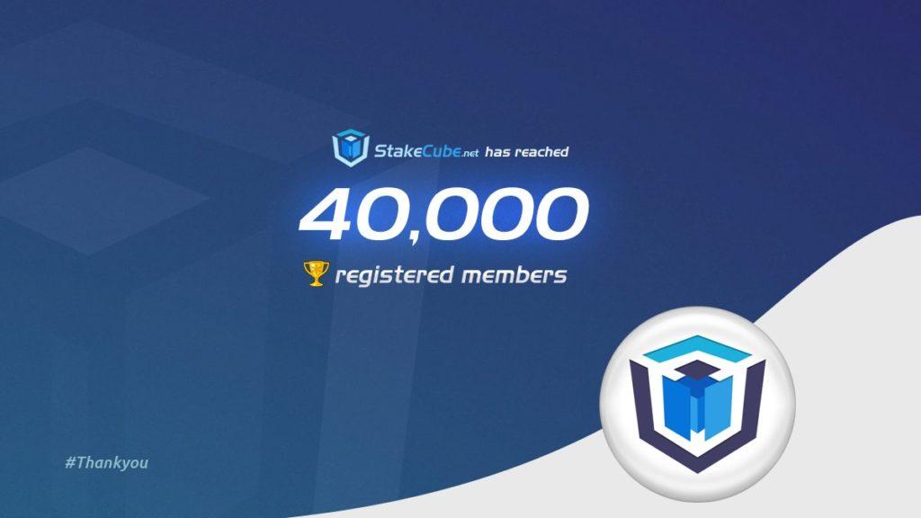 StakeCube osiągnęło już 40k użytkowników