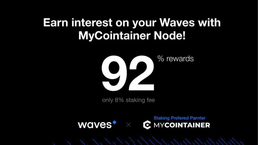 MyCointainer Z przyjemnością witamy $ WAVES na platformie!