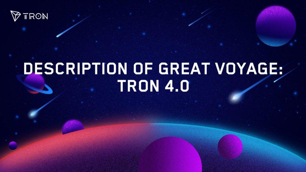 TRON 4.0 zostanie wydany 7 lipca.