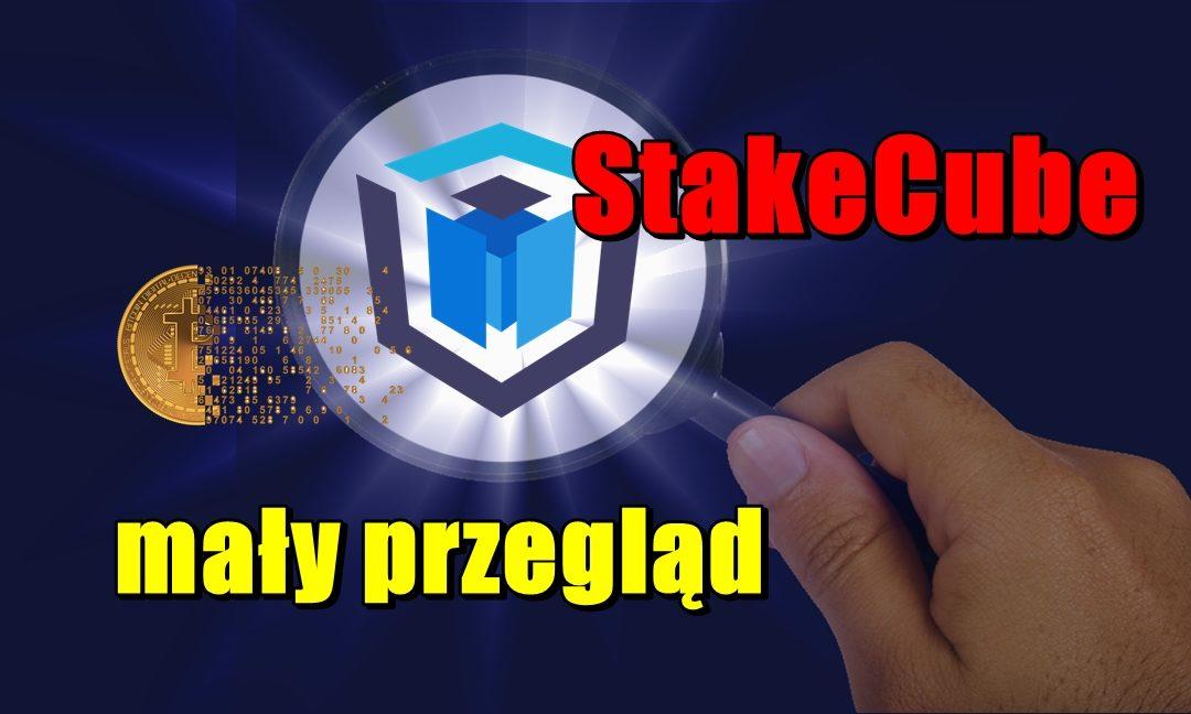 StakeCube – mały przegląd