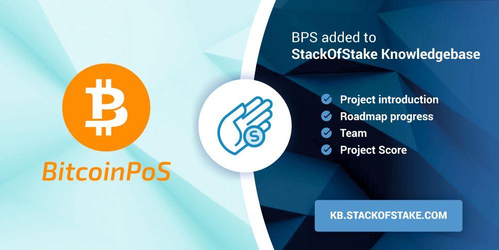 BitcoinPoS (BPS) dodany do platformy StackOfStake!