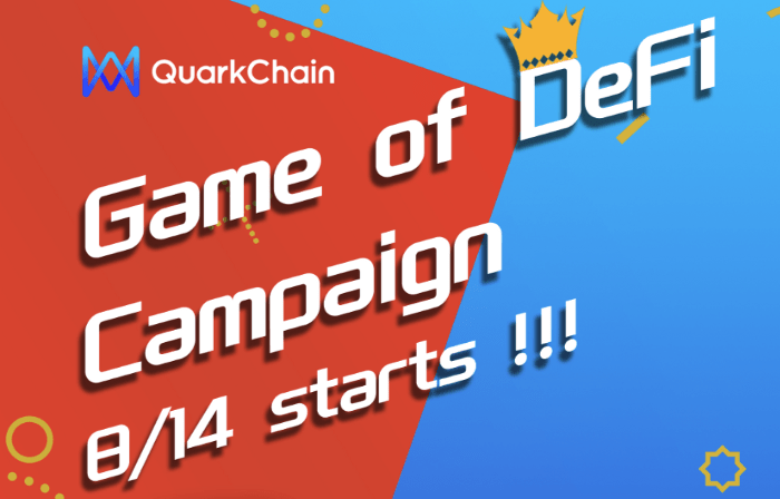 QuarkChain Bounty DeFi
