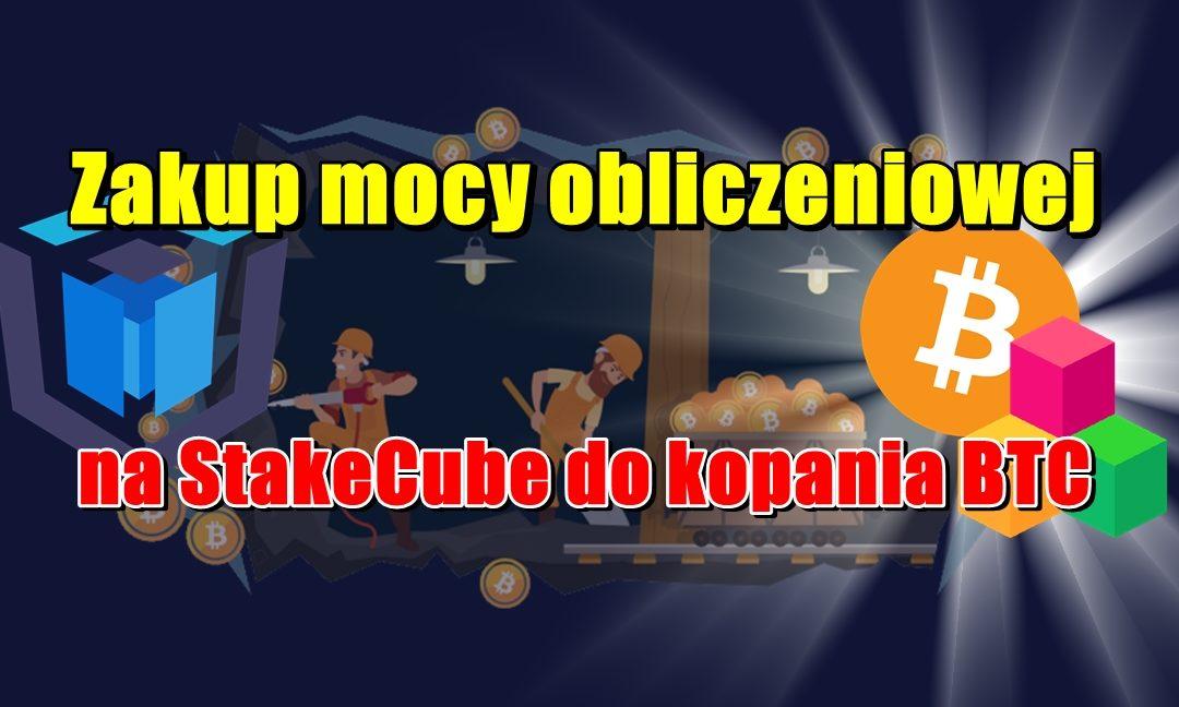 Zakup mocy obliczeniowej na StakeCube do kopania BTC