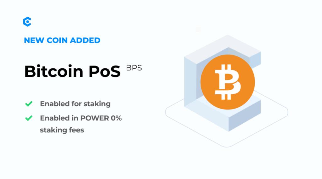 Ogłaszamy najnowszą współpracę MyCointainer z BitcoinPos