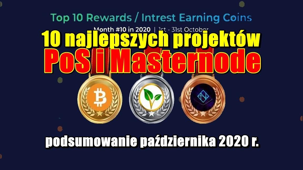 10 najlepszych projektów PoS i Masternode – podsumowanie października 2020 r.