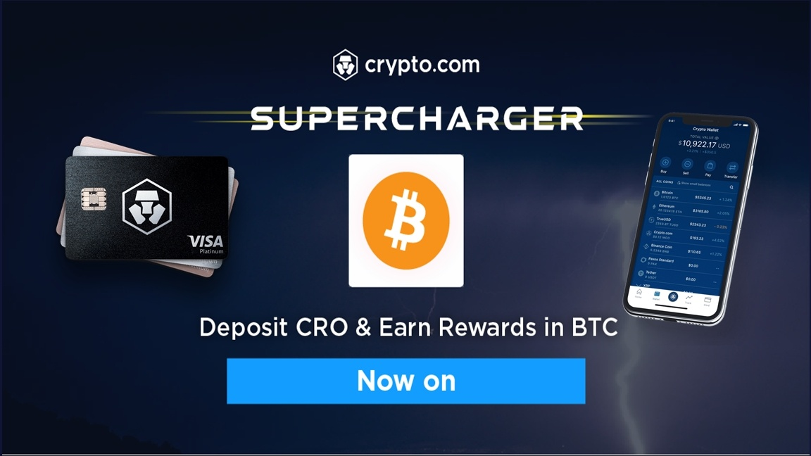 Supercharger BTC w Crypto.com