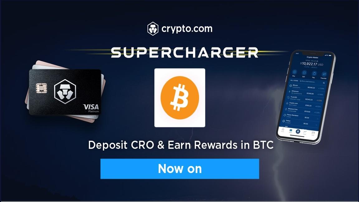 Supercharger BTC w Crypto.com