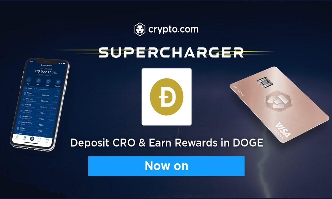 Dogecoin (DOGE) Supercharger